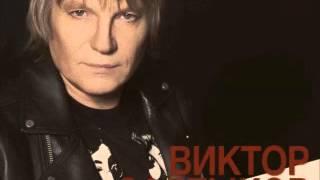 06 Виктор Салтыков - Исповедь