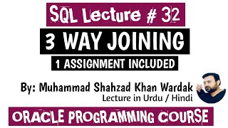 3 WAY JOINING USING ON CLAUSE | HOW TO JOIN 3 OR MORE TABLES IN SQL | THREE WAYS | 3 WAY JOINING