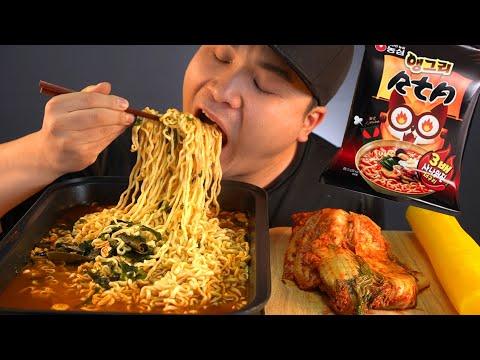 3배 매운 앵그리너구리와 김치 먹방~!! 리얼사운드social eating Mukbang(Eating Show)