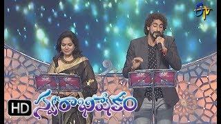 Watch Kurisindi Vaana Naa Gundelona Song | Sunitha,Karunya