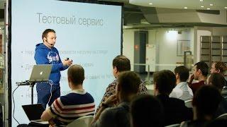 Как создать небольшую и прибыльную софтверную компанию, если ты программист? Макс Лапшин, Erlyvideo