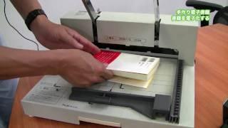 東京ITニュース手作り電子書籍に挑戦書籍を電子化する