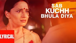 Sab Kuchh Bhula Diya Lyrical Video | Hum Tumhare Hain