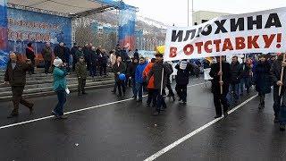 На первомайскую демонстрацию в Камчатском крае вынесли антигубернаторские лозунги