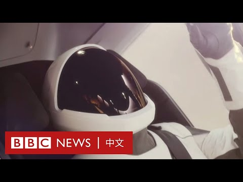 SpaceX首次執行載人航太任務的焦點
