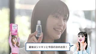 【広瀬すず出演】NewマイティアCLスタンダードシリーズ新CMメイキング