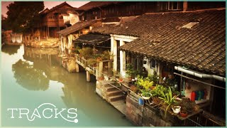 The Ancient Cities of Shanghai and Wuzhen: Everything You Didn