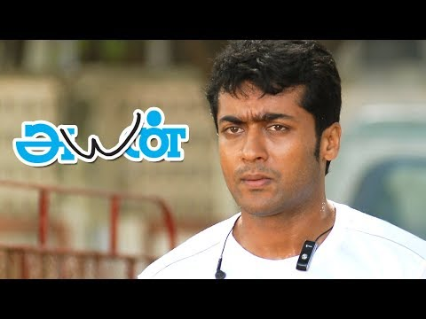 Ayan | Ayan Movie scenes | Surya Mass Scene | Surya Celebrates Rajini's Movie| Jagan takes the blame