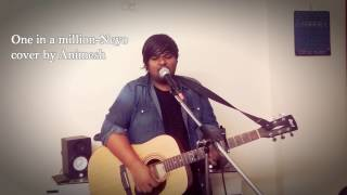 One in a million - Neyo cover - dennis257