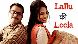 Lallu Ki Leela ..... A 1980's Love Story | Shruti Arjun Anand