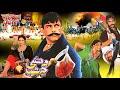 Download Video WEHSHI JUTT - SHAAN & NOOR - OFFICIAL PAKISTANI MOVIE