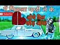 Latest pahari song//Me nikla ghadi le ke//sirmaur hit song//hukmi Ram sharma// Ts music sirmaur