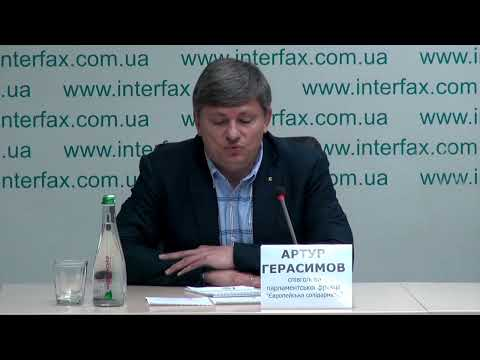 Press briefing by Poroshenko's lawyers, MP Herasymov 'How Cases Against Opposition are Trumped up?'