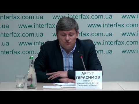 """Адвокат щодо виклику Порошенка до ДБР у справі про """"прослушку"""" міжнародних переговорів: за """"відосиками"""" на допити ходити не будемо"""