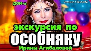 Коттедж Агибаловых из