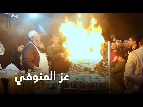 بعد إزالة كبدة عز المنوفي: أنا هنا من 43 سنة ومليش أكل عيش غير «تربيزة شارع إيران»