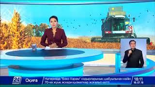 Выпуск новостей 18:00 от 16.07.2018