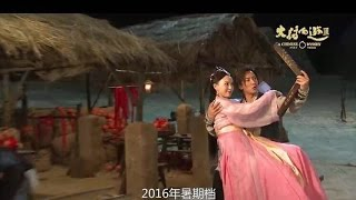 160504 A Chinese Odyssey 3 Behind The Scenes  HanGeng