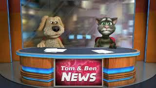 Новости Говорящих Тома и Бена https://o7n.co/News