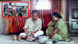 Lb Sriram Interesting And Emotional Scene | Telugu Scenes | Telugu Hungama