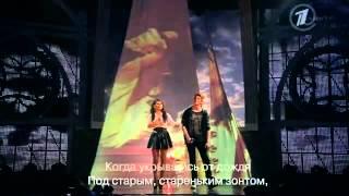 Ольга Кляйн и Никита Пресняков   ''Я буду помнить''
