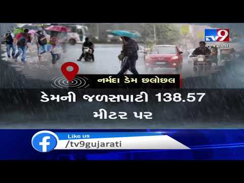 Water level of Narmada dam rises to 138.57 meter, increasing by 1 cm every hour | TV9News