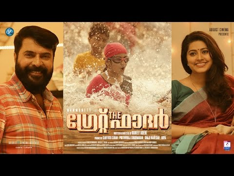 Ko Ko Kozhi - The Great Father,Mammootty, Anikha