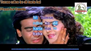 TUMSE MILNE KO DILL hindi karaoke for Male singers with