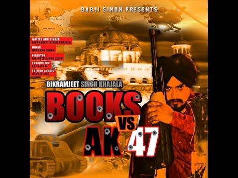 Books vs AK47 (song)