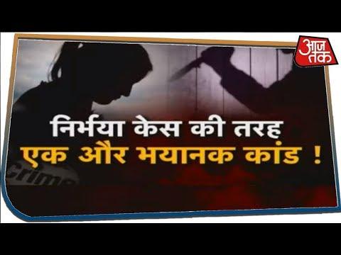 Hyderabad में डॉक्टर के साथ रेप और फिर हत्या, चारों आरोपी पहुंचे सलाखों के पीछे
