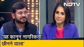 Kanhaiya Kumar का Narendra Modi पर निशाना- PM बनते ही भूल गए सभी मुद्दे | NDTV Exclusive
