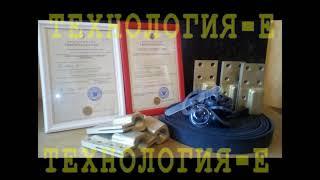 видео товара Ремонтные наборы для силовых трансформаторов, все модели ТМ (видео)
