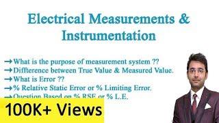 Electrical Measurement & Instrumentation Lecture # 1