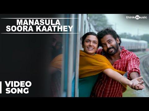 Manasula Soora Kaathey
