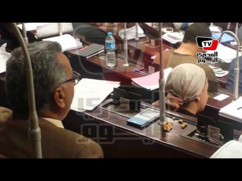 «تسالي ولب» أثناء إسقاط «عكاشة» من مجلس النواب