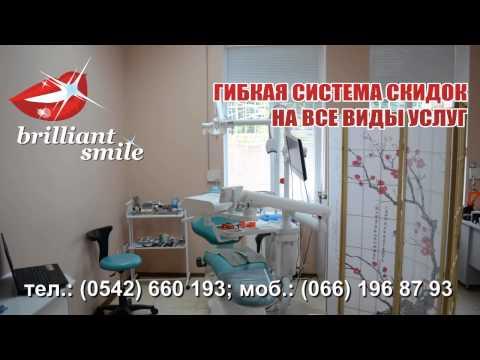 Лекарства от простатита в домашних условиях видео
