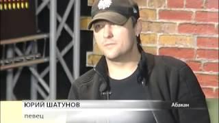Юрий Шатунов: Мои песни автобиографичны
