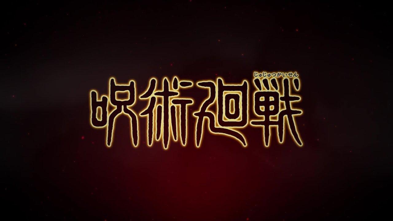 Topics tagged under 動漫 on 紀由屋分享坊 Maxresdefault