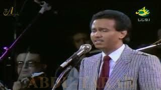اغاني طرب MP3 محمد عبده - هلا بالطيب الغالي - جينيف 1988 - HD تحميل MP3