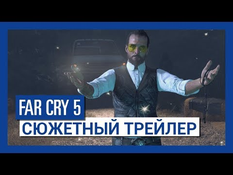 Купить Far Cry 5 Xbox One + Series ⭐🥇⭐ на SteamNinja.ru