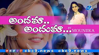 Beauty tips girls hairstyle with Face || Episode # 03 || Beauty tips for girls || Telugu | Cbc9
