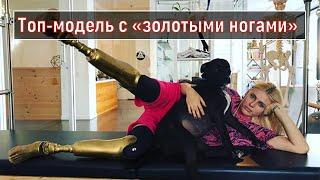 Топ-модель c «золотыми ногами» / Интересные факты / Мода / Стиль. Глядя на Лорен Вассер сегодня невозможно не восхищаться ее стойкостью и силой.  Даже несмотря на все невзгоды, что выпали на ее судьбу,  она продолжает уверенной