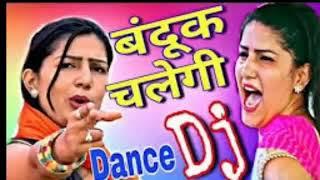 bandook chalegi dj mangal gwalior - Kênh video giải trí dành