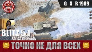 WoT Blitz - Вот почему вам не нужен AMX 50B - World of Tanks Blitz (WoTB)