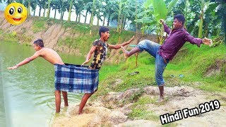 Indian New funny Video😄-😅Hindi Comedy Videos 2019-Episode-56--Indian Fun || ME Tv