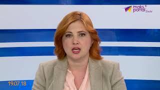 В Сочи за время ЧМ было выдано более1,8 млн. паспортов болельщика