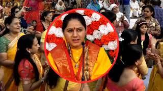 Pankhida O Pankhida Bhajan
