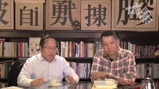 三國演義與中國人權謀 - 20/12/17 「還看歷史」長版本