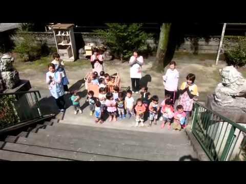 加津佐 温泉神社参拝 若木保育園の0歳児1歳児2歳児