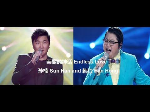 Música Chao Qi Chao Luo Pei Ni Du Guo
